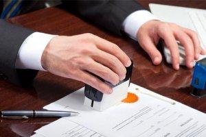Бланк трудового договора с работником, скачать документ можно в интернете