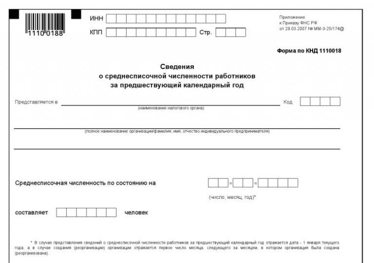 Бюджетный кодекс Российской Федерации (с)