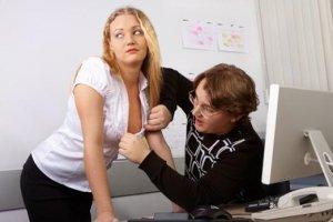 Коллективная жалоба на начальника