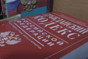 Гражданско-правовой кодекс РФ: кому и зачем его нужно знать