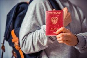 Какой штраф за просрочку паспорта и как его избежать