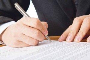 Акт описи имущества: образец, зачем и когда он нужен