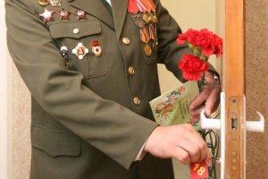 Участники национальной гвардии и субсидии