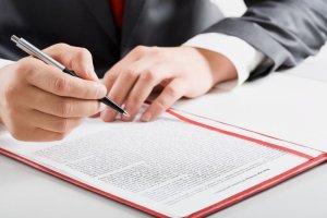 Проверка бланка строгой отчетности