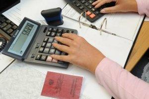 Страховой стаж для начисления пенсии
