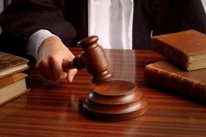 Судебные разбирательства