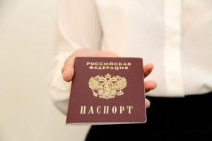 Паспорт по доверенности