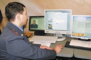 Как подать заявление в полицию через Интернет, насколько это сложно и действенно — разбираемся