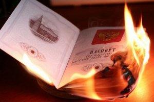 Штраф за отсутствие паспорта
