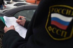 Как проверить авто на арест