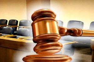 Суд присяжных и приговор