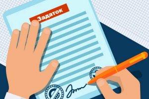 Договор о задатке при покупке квартиры: образец документа, принципы его оформления и особенности данной процедуры
