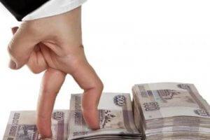 Приказ о повышении заработной платы: когда издается, как правильно оформить, отличие индексации от повышения оклада