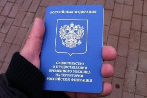 Как получить статус беженца в России, кому он присваивается и что даёт