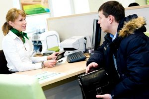 Страхование кредита в Сбербанке: общие принципы и условия проведения данной процедуры