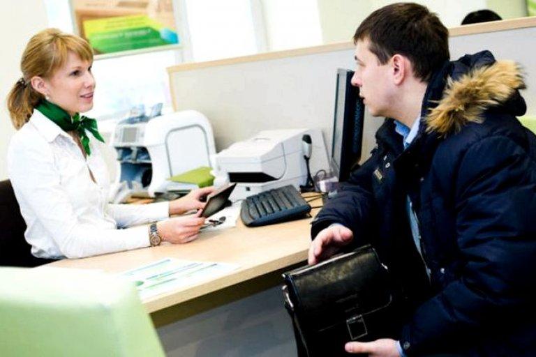 Банкам выгодно привлекать именно клиентов, которые в перспективе будут постоянно пользоваться для расчетов кредитной картой.