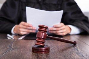 Порядок судебных разбирательств