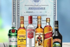 Лицензия на продажу алкогольной продукции — инструкция по получению, права и ответственность продавца