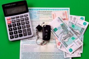 Получение выплаты страховой премии