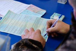 Подписание страхового документа