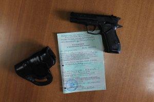 Лицензия на травматический пистолет