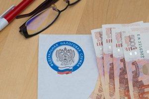 Письмо из налоговой
