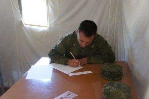 Военнослужащий пишет рапорт