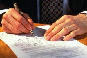 документы на оформление наследства после смерти