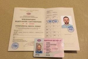 Разберемся, чем отличаются международные водительские права от обычных и как их получить