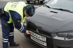 Проверка номеров авто