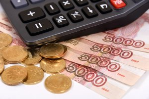 Рубли и калькулятор