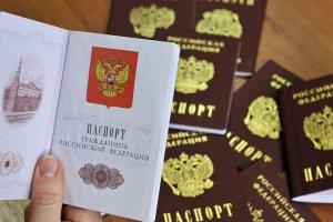 Испорченный паспорт подлежит замене
