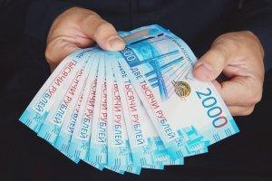 Налоговые скидки для многодетных