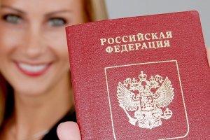 Во сколько лет менять паспорт, чтобы не платить административный штраф