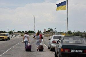 Кто может посещать Украину бесплатно