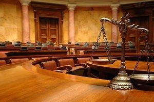 Зал судебных разбирательств