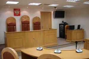 Административно процессуальный Кодекс РФ: применение на практике, судопроизводство