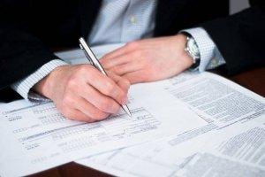 Заявление на налоговый вычет