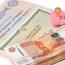 Куда потратить материнский капитал в Российской Федерации по закону