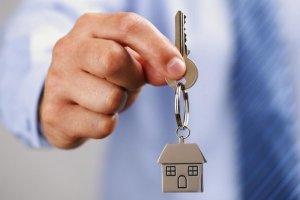 ОКВЕД при аренде жилых помещений