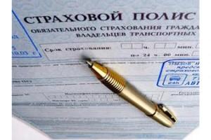 Наказание за езду без страховки: основные штрафы