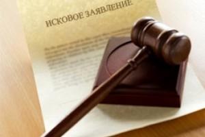 Если нет договора, можно подавать иски о спорном имуществе