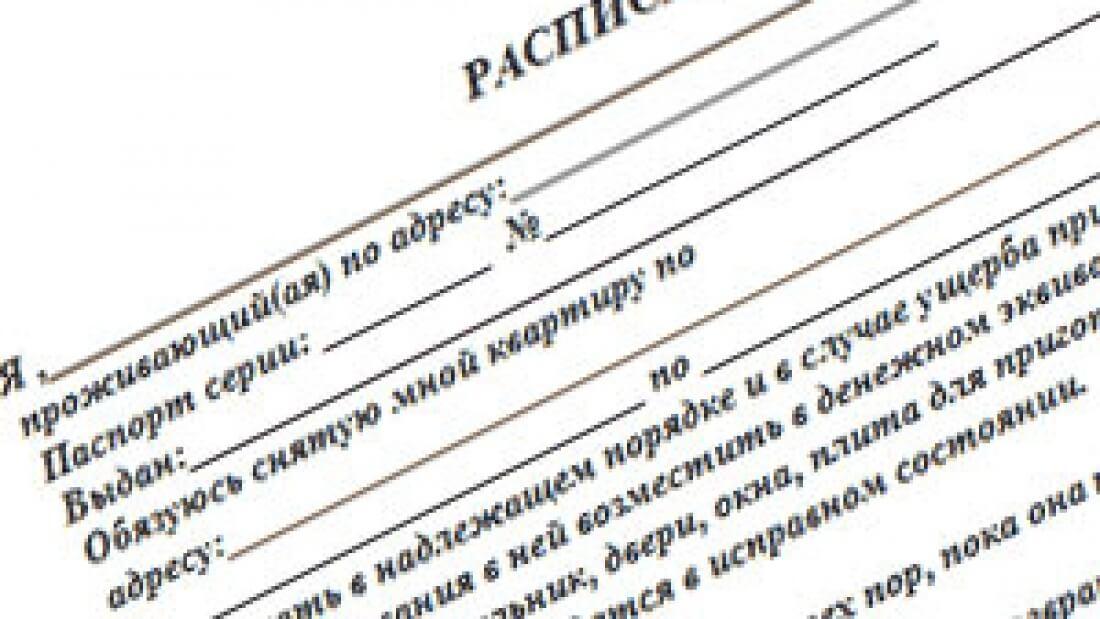 реквизиты для оплаты налога по усн за 2020 год для ип тула