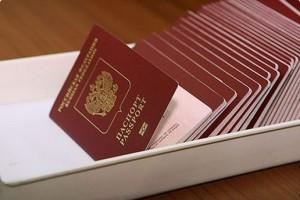 Загранпаспорт можно заказать на страницах портала «Госуслуги»