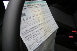 Перед выездом на авто не станет лишним проверить, не забыт ли полис случайно дома