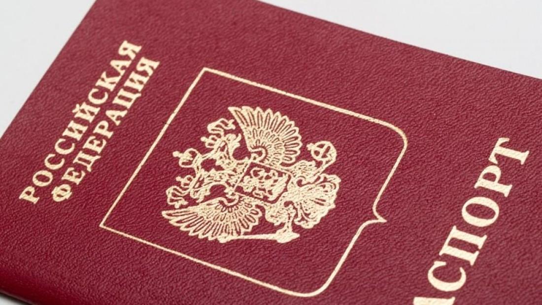 Как получить гражданство по гвоту армян