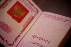 Смена паспорта - не очень хлопотное занятие