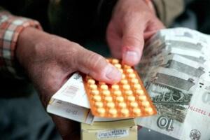 Чтобы вернуть часть потраченных на лечение денег, нужно собрать пакет необходимых документов