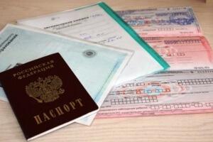 Родовой сертификат на второго ребенка: немного о документе