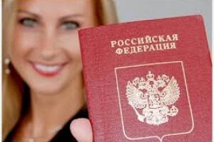 Первый документ, где отмечается смена фамилии - это гражданский паспорт